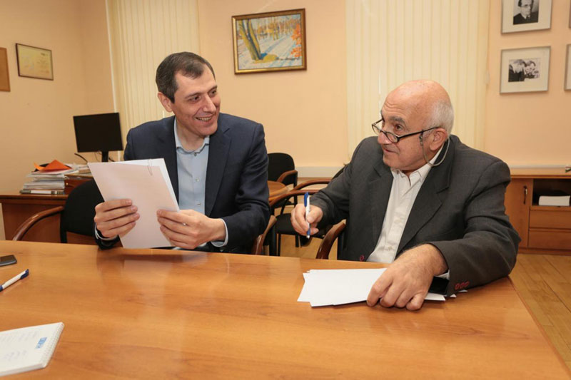 ISP RAS signed an agreement on scientific cooperation with the University of the Republic