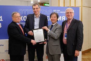 Hironori Kasahara congratulated ISP RAS and IEEE Computer Society Russia with the 70th anniversary of IT